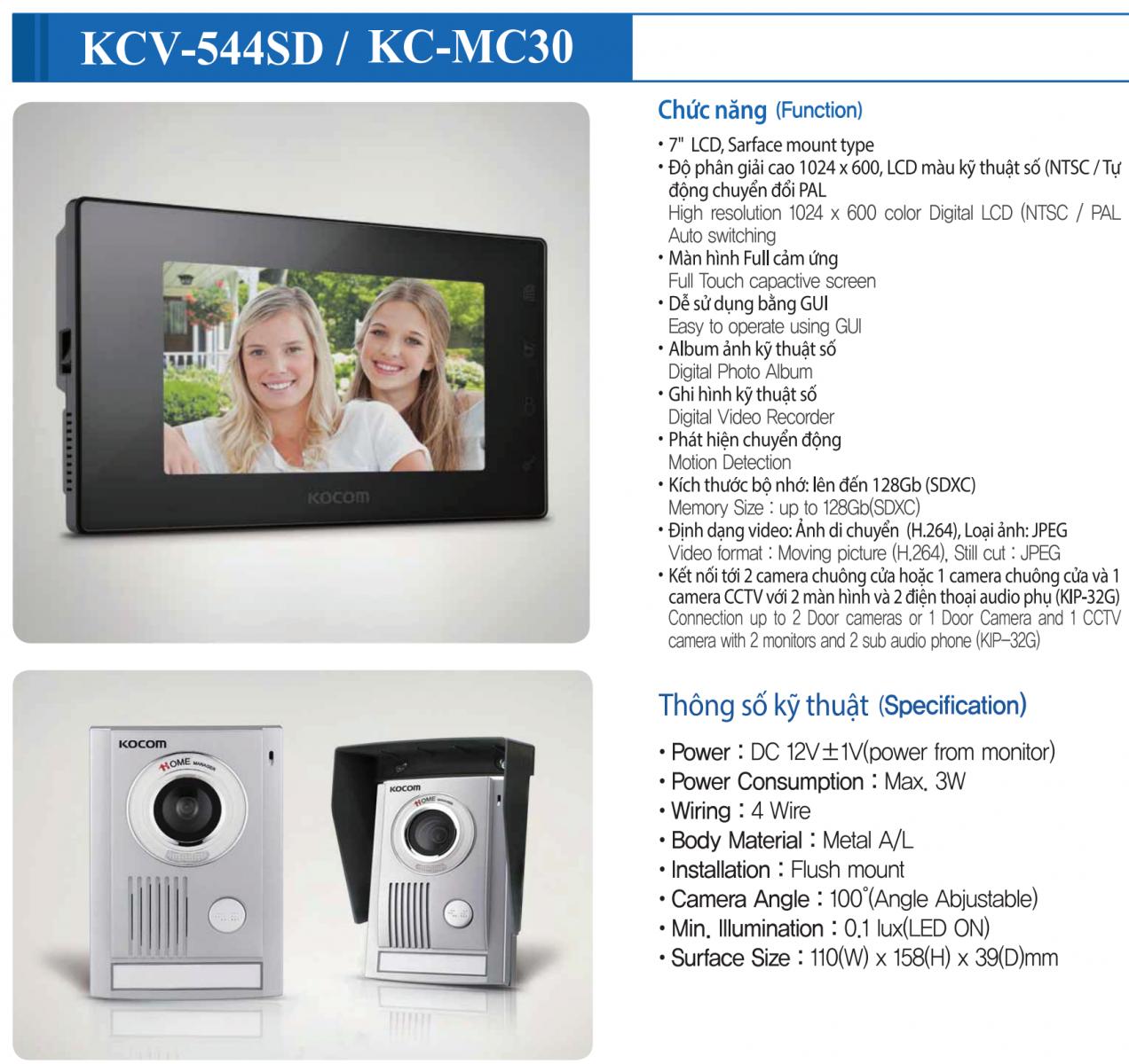 KCV-544SD